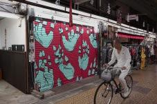 """""""Osaka"""" (2016). Pintura no Mercado de Osaka, no Japão"""